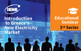 IENE Seminar «Introduction to Greece's New Electricity Market»