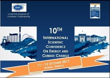 ΙΕΝΕ Participated in the 2nd Green Energy Investments Forum Convened by Athens University
