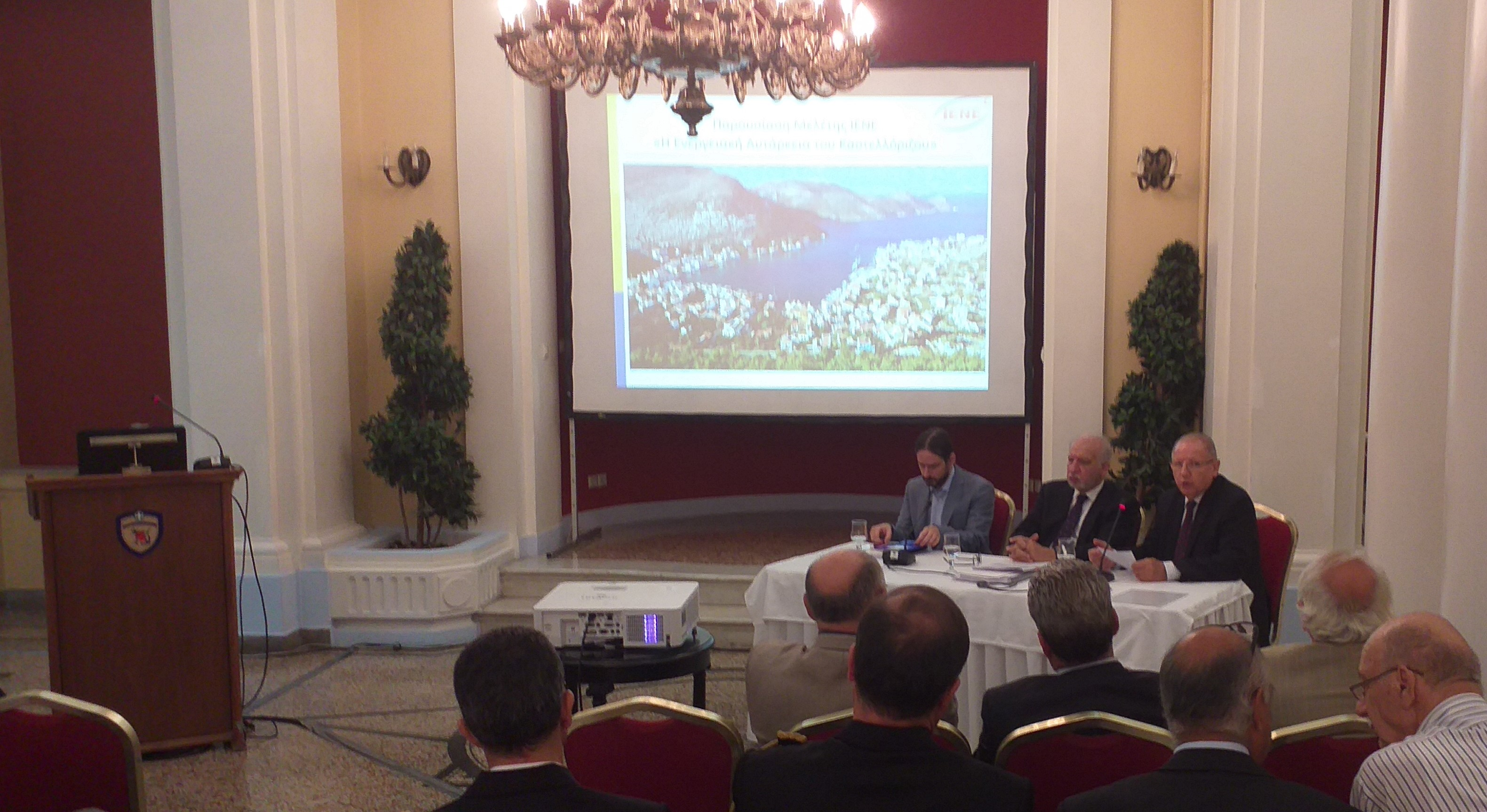 """IENE Presented Study on the """"Energy Transition of the Island of Kastellorizo"""" in a Special Event in Athens"""