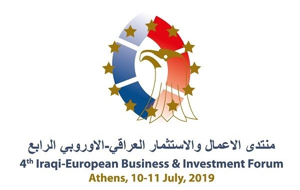 IENE Actively Participated in 4th Annual Iraqi-European                                                     Business and Investment Forum