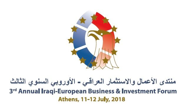 IENE actively participated in 3rd Annual Iraqi- European Business Forum