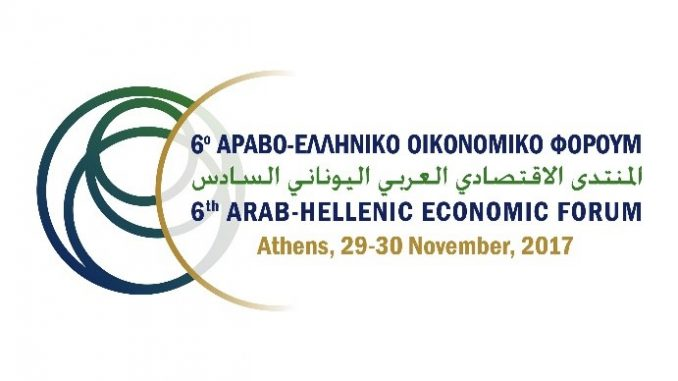 Greece's Investment Opportunities in the Energy Sector Presented at Annual Arab-Hellenic Economic Forum 2017