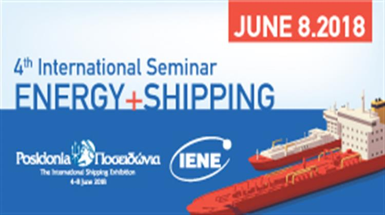 "IENE's ""4th Energy & Shipping"" Seminar Was Held at Posidonia and Focused on Clean Shipping Fuels and LNG"