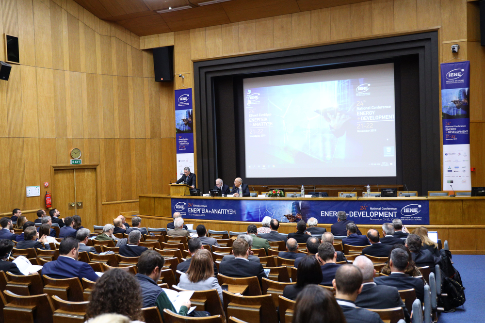 """The """"Energy & Development 2019"""" conference offered a panorama of pursued new policies, market trends and projects"""