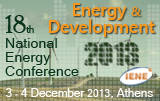 18th National Energy Conference