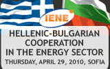One Day Conference on Hellenic-Bulgarian Cooporation in the Energy Sector