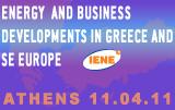 IENE's Annual Colloquium