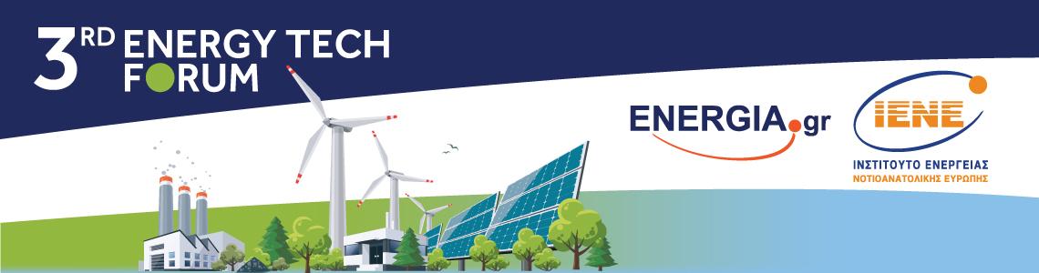 3rd Energy Tech Forum 2018