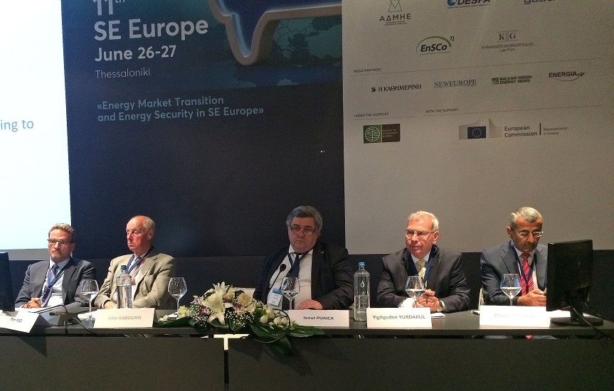 SE Europe Energy Dialogue kicks off with key policy issues