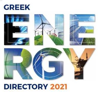 """""""Greek Energy Directory 2021"""": An in depth overview of Greece's buoyant energy market"""