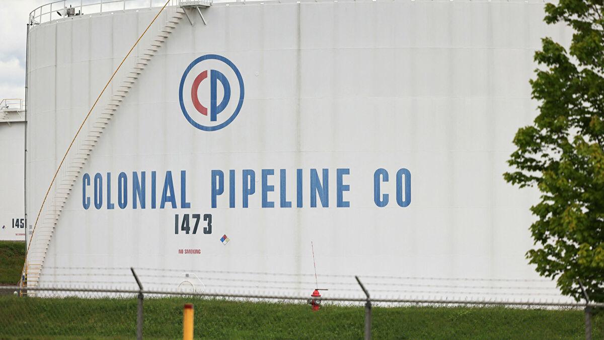 Colonial Pipeline Darkside Ransom Hack Shows Nobody Safe