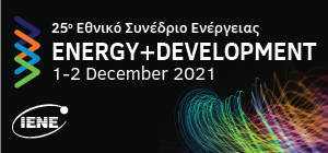 """25th National Energy Conference """"Energy and Development 2021"""" - Energy Transition and the Need for Achievable Solutions – Global and Regional Perspectives"""