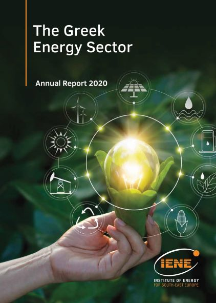 """""""The Greek Energy Sector - Annual Report 2020"""""""