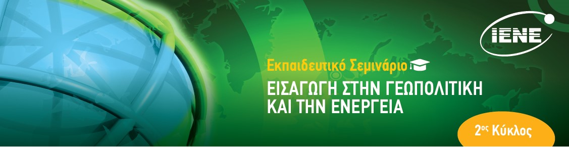 IENE Successfully Concluded Round of Lectures of 2nd  Energy and Geopolitics Seminar