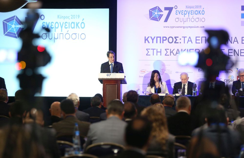 The 7th Cyprus Energy Symposium Focused on the Burning Issues of the Island's Energy Agenda