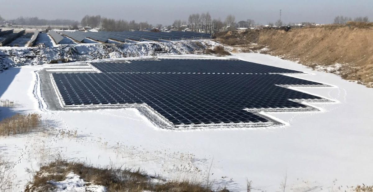 What Happens to Floating PV When the Water Surface Freezes?