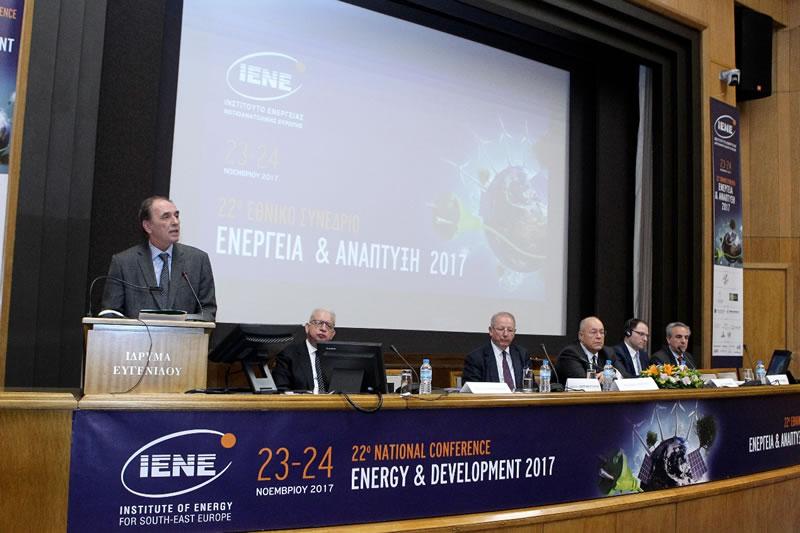 Από αριστερά προς τα δεξιά: κ. κ. Γιώργος Σταθάκης, Υπουργός Περιβάλλοντος & Ενέργειας, Κωστής Σταμπολής, Εκτελεστικός Δ/ντής, ΙΕΝΕ, Ιωάννης Χατζηβασιλειάδης, Πρόεδρος, ΙΕΝΕ, Καθηγ. Παντελής Κάπρος, Μέλος ΔΣ, ΙΕΝΕ, Δ/ντής Ε3Μ Lab. ΕΜΠ, Brent Wanner, Senior Energy Analyst, IEA, Δρ. Αθανάσιος Ντόκος, Γενικός Διευθυντής, ΕΛΙΑΜΕΠ