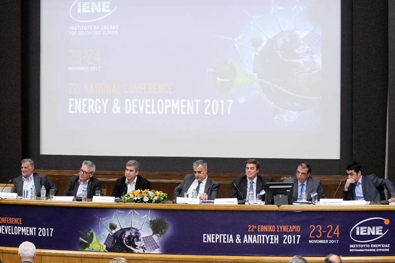 Συντονιστής: Δρ. Ιωάννης Δεσύπρης, Μέλος ΔΣ και Πρώην Πρόεδρος, ΙΕΝΕ, Διευθυντής Ρυθμιστικών Θεμάτων, Όμιλος Μυτιληναίος. Από αριστερά προς τα δεξιά: κ. Μιχάλης Βερροιόπουλος, Γενικός Γραμματέας Ενέργειας και Ορυκτών Πρώτων Υλών, Υπουργείο Ενέργειας και Περιβάλλοντος, κ. Νίκος Μπουλαξής, Προέδρος, ΡΑΕ (Κeynote Speaker), κ. Δημήτρης Σαρρής, Διευθυντής Διαχείρισης Ροής Αερίου, ΔΕΣΦΑ,κ. Δημήτρης Γόντικας,  Energean Oil & Gas– Αντιπρόεδρος & Δ/νων Σύμβουλος Kavala Oil,Δρ. Μιχάλης Θωμαδάκης, Διευθυντής Τομέα Ενέργειας, Grant Thorton, κ. Ιωάννης Μάργαρης, Αντιπρόεδρος, ΑΔΜΗΕ