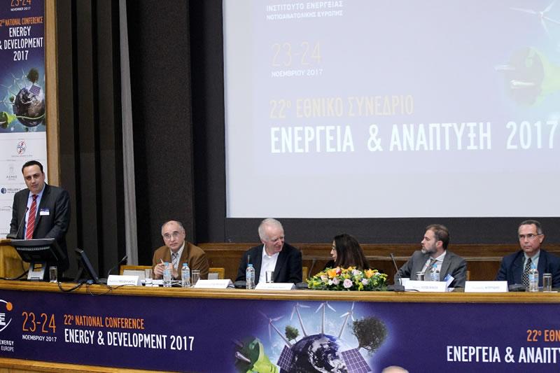 Από αριστερά προς τα δεξιά: κ. Στέλιος Λουμάκης, Πρόεδρος, ΣΠΕΦ, Συντονιστής: κ. Κων/νος Θεοφύλακτος, Πρόεδρος Επιστημονικής Επιτροπής για την Ενεργειακή Αποδοτικότητα και Μέλος ΔΕ, ΙΕΝΕ, Δρ. Απόστολος Ευθυμιάδης, Ιδρυτής, «Τεχνομετρική ΕΠΕ Σύμβουλοι Μηχανικοί», Ενεργειακός Σύμβουλος, ΠΟΜΙΔΑ &  UIPI, κα. Εύα Αθανασάκου, Διευθύντρια, ΕΥΔΙΤΗ, κ. Νίκος Σοφιανός, Μέλος ΔΣ και Συντονιστής Ερευνητικών Προγραμμάτων, ΙΕΝΕ, Δρ. Γιώργος Αγερίδης, Προϊστάμενος Διεύθυνσης Ενεργειακής Αποδοτικότητας, ΚΑΠΕ