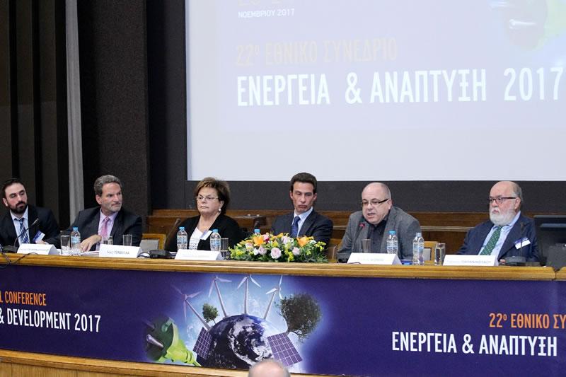 Από αριστερά προς τα δεξιά κ. Δημήτρης Μεζαρτάσογλου, Head of Research, IENE, Συντονιστής: κ. Κων/νος Παπαμιχαλόπουλος, Αντιπρόεδρος, ΙΕΝΕ, Partner, KG Law Firm. Συζήτηση Στρογγυλής Τραπέζης με την συμμετοχή των: κ. Γιάννης Παπανικολάου, Οικονομολόγος, Σύμβουλος Επιχειρήσεων, κα Νίκη Τζαβέλλα, Πρώην Ευρωβουλευτής, κ. Λεωνίδας Ζαΐμης, Πρόεδρος, MAS Europe,κ. Στέλιος Ψωμάς, Σύμβουλος, ΣΕΦ